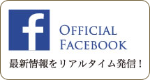 FACEBOOK / 倉敷発祥オリジナル寝具Ringo